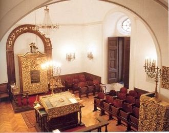 History of the Jews in Naples - Synagogue interior