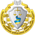 National University Yaroslav the Wise Law Academy of Ukraine logo.png
