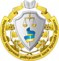 National University Yaroslav the Wise Law Academy of Ukraine logo.png
