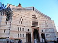 Nazareth west front of the Basilica Annunciation.jpg