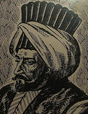 Nedîm - Ahmet Nedîm Efendi, one of the most celebrated Ottoman poets