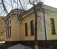 NesterovMuseum.jpg
