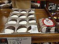 New Hartford NY Hannaford - Half Moon vs Black and White cookies.jpg