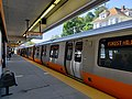 New Orange Line Train Exterior 03.jpg