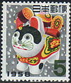 New year greeting stamp in 1958.JPG