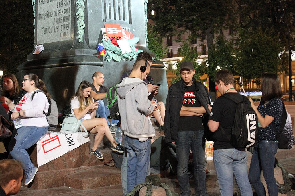 Night picket on Pushkin Square (2018-09-09) 21.jpg