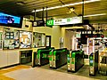 Niigata Station Shinkansen West Exit.jpg