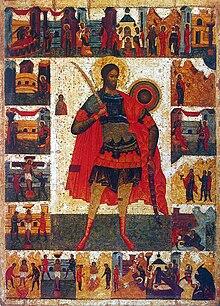 Nikita Martyr (XVIe s., musée de Iaroslavl).jpg