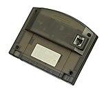 Nintendo-64-Modem-Back.jpg