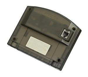A cartridge shaped modem for the Nintendo 64 Disk Drive, which was only released in Japan.