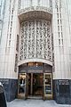 Ninth and Broadway Building-2.jpg