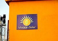 Nipania village solar farm.jpg