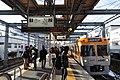 Nishi-Eifuku Station-1.jpg