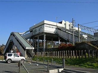 Nishi-Shiogama Station - Nishi-Shiogama Station, November 2006