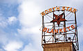 North Star Blankets Woolen Mill Sign.jpg