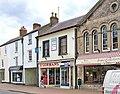 O'Gormans shop, 69 Sheep Street - geograph.org.uk - 861024.jpg