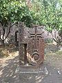 OSHAKAN Saint Mashtots 59.JPG