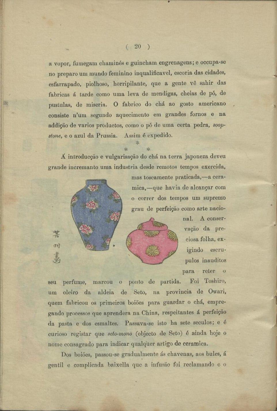 O chá e o café nas culturas da China e de Portugal 7.7