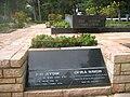 Ofira Navon grave IMG 1084.jpg