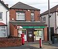 Old Lane Post Office - geograph.org.uk - 627665.jpg
