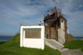 Old Navy Observatory in Cape Soya.jpg