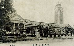 Old Tainan Local Court 1.jpg