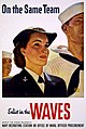 On the same team, Enlist in the WAVES, U.S. Navy poster, 1943.jpg