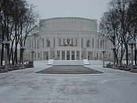 Opera and Ballet Theatre, Minsk.JPG