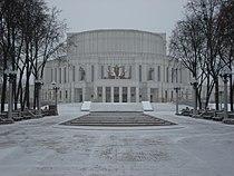 Opera and Ballet Theatre, Minsk.JPG