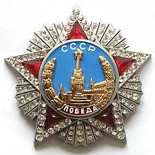 ордены и медали вов фото и название
