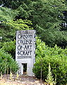 Oregon College of Art and Craft entrance - Portland Oregon.jpg