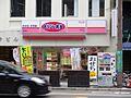 Origin Lunch Higashi-Umeda store.JPG