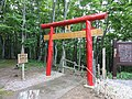 Osawanai, Nakadomari, Kitatsugaru District, Aomori Prefecture 037-0311, Japan - panoramio (4).jpg