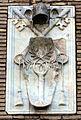 Ostia antica, castello di giulio II, stemma 06 della rovere.JPG