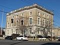 Owensboro U.S. Courthouse.jpg