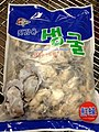 Oyster Recall - ASSI Brand (bag front) (6322242990).jpg