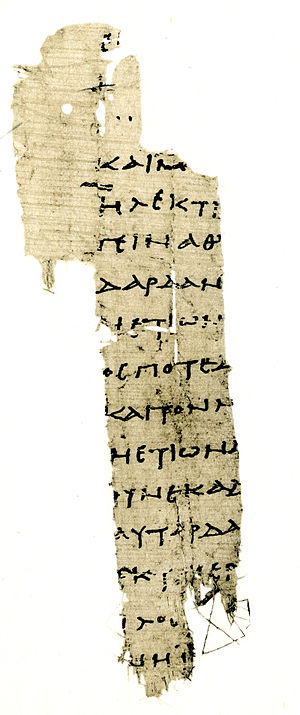 Catalogue of Women - A papyrus fragment containing the beginning of the Atlantid Electra's family from book 3 or 4 (Cat. fr. 177 = P.Oxy. XI 1359 fr. 2, second century CE, Oxyrhynchus)