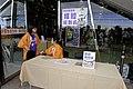 PF24 media service desk 20160507.jpg