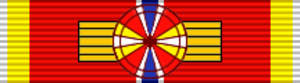 Jaime Sin - Image: PHL Order of Sikatuna Grand Cross BAR
