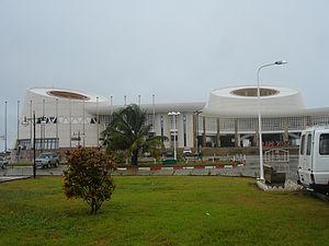 Palais Des Congres De Cotonou