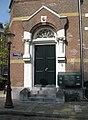 Palmgracht 74, Amsterdam.JPG