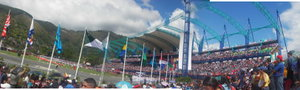 Panor%C3%A1mica Estadio Metropolitano M%C3%A9rida