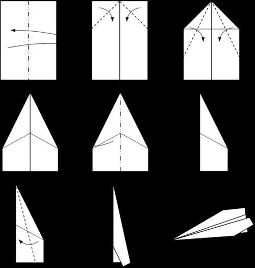 бумажного самолётика.