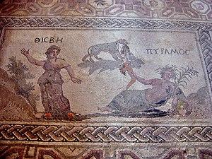 Resultado de imagen de La historia de Píramo y Tisbe, los primeros Romeo y Julieta
