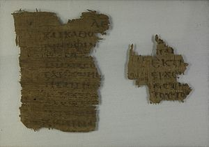 Papyrus 36 - Image: Papyrus 36 Laurentian Library, PSI 3 John 3,14 18.31 32.34 35 recto