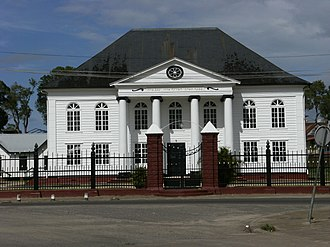Religion in Suriname - Neveh Shalom Synagogue in Paramaribo.