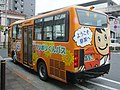 Pari-Pori-kun Bus at Minumadai-shinsuikōen Station 03.jpg