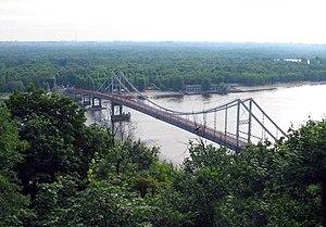 Arch of Diversity - Park Bridge