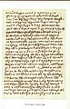 Partially encrypted letter from 1548-6.jpg