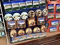 Patmos souvenirs.jpg